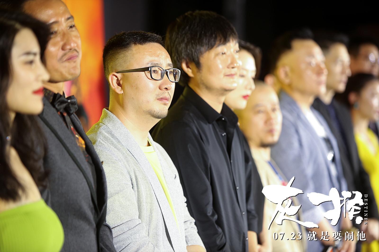 电影 灰猴 首映礼笑闹北京 黑马之姿打造暑期喜剧第一炮