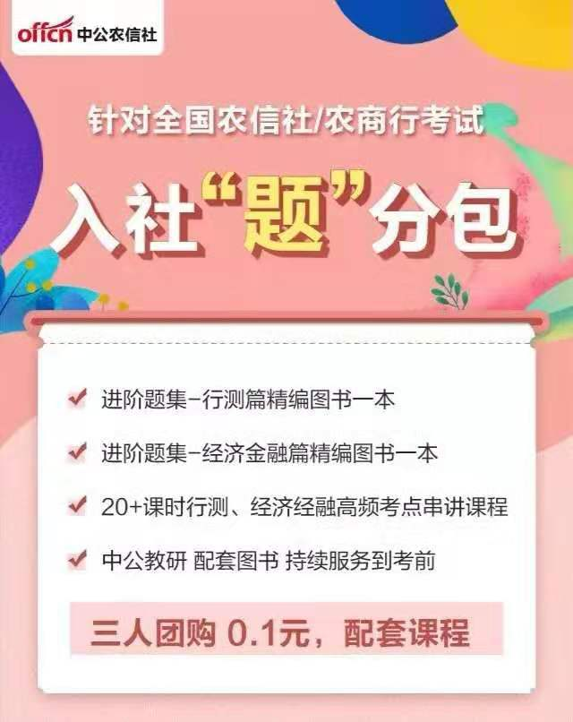 盈丰平台网址