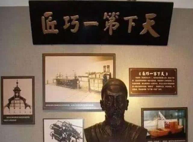 原创 谁说清朝没有人才?此人建造中国第1艘军舰,连李鸿章都自愧不如
