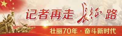 娄山关战斗:红军长征以来的第一场大胜仗