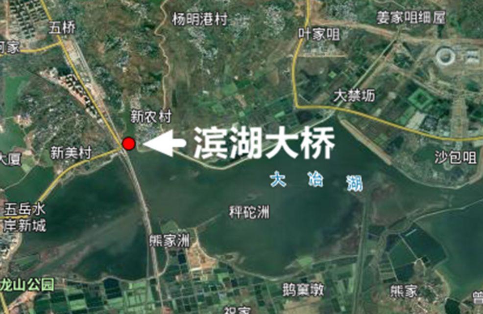 <b>【聚焦】大冶湖又建一座大桥,年底建成!位置在……</b>