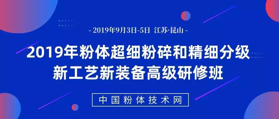 <b>中央第一环保督查组进驻上海!</b>