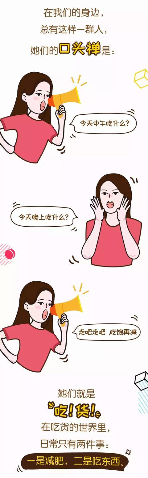 家乐福24周年庆 吃货节狂欢5折起
