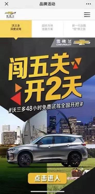 2000元押金45天没退!宁波男子在这个APP租车,结果…