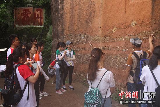 国内千余名高校师生开启丹霞山暑期实习热潮
