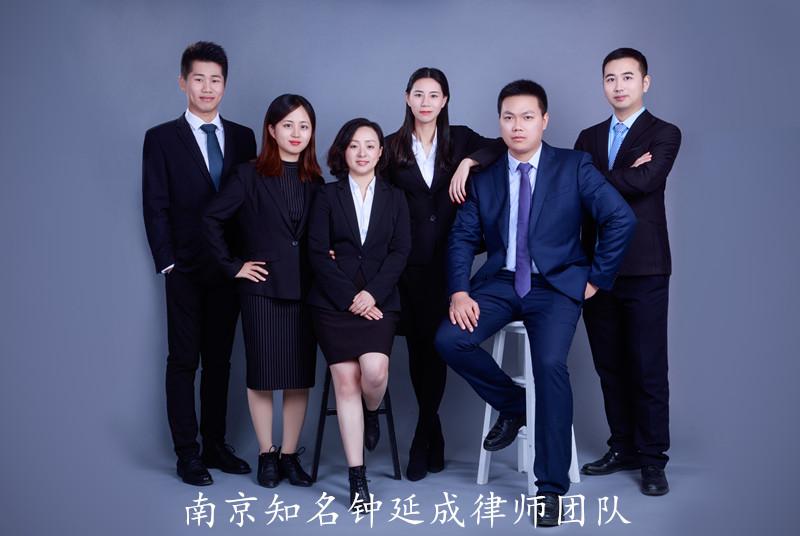 """南京离婚律师钟延成:""""忠诚协议""""当中的高额违约金能否得到法院支持?"""