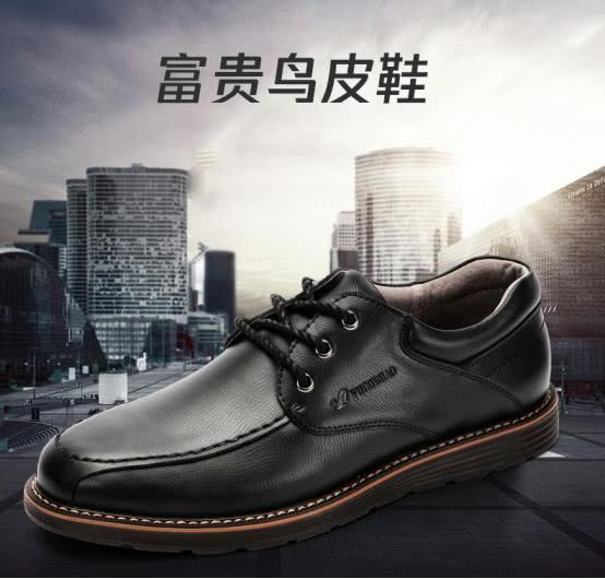 中国真皮鞋王倒下!曾年产200万双品牌值百亿,今搞金融负债42亿