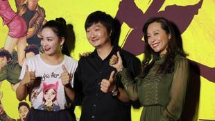 王大治领衔《灰猴》首映 改档7月23日