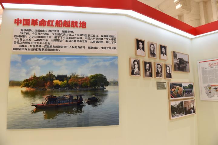 新中国成立70周年浙江发展成就展示活动在京举行