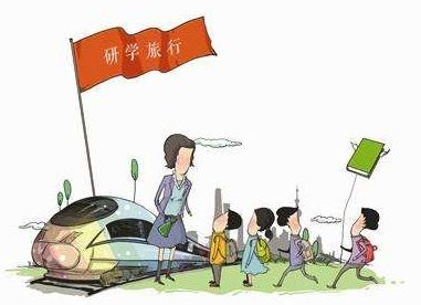 《襄阳市研学旅行实施方案》已拟定!预计七月底对外公布!