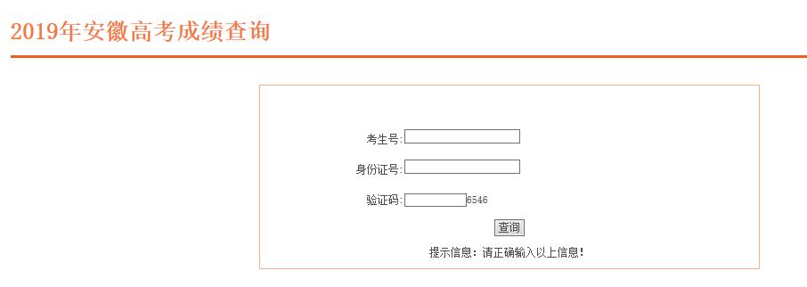 jleea.com.cn/ 黑龙江  查询入口:http://xxcx.hljea.org.