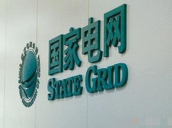 2020四川省电力公司人才招聘考试安排