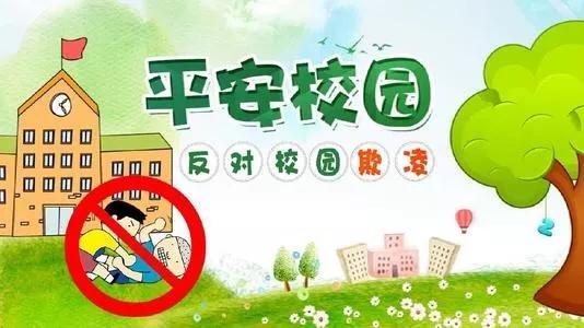 """邯郸肥乡北口中学一学生在校内遭""""群殴"""",校方为何隐瞒真相?!!"""