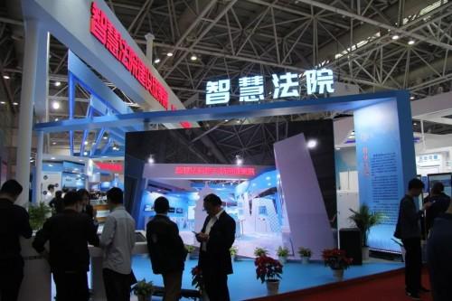 网御星云智慧业务安全平台 让数字中国腾飞