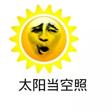 """""""桑拿天""""再度上线!今天起,东莞进入最热时间,长达40天……"""
