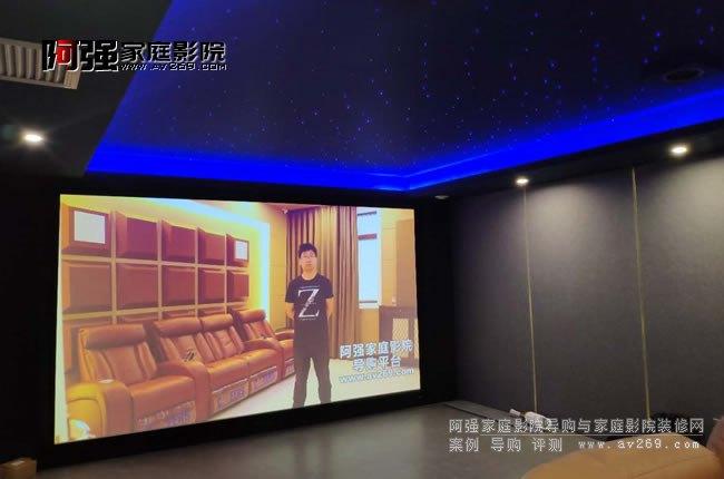 4K投影机 日本OS投影幕画框透声幕两节拼装应用案例