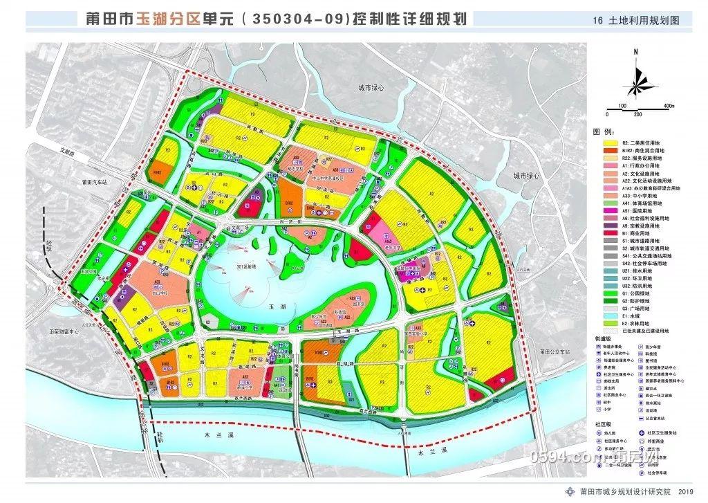 莆田玉湖片区规划图
