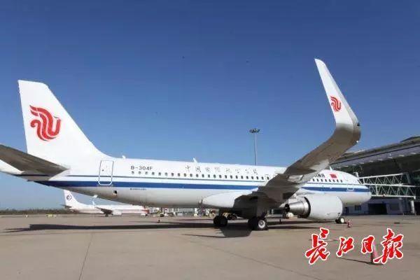 <b>交通 | 武汉7月16日开通博鳌往返航线,每周有四班</b>