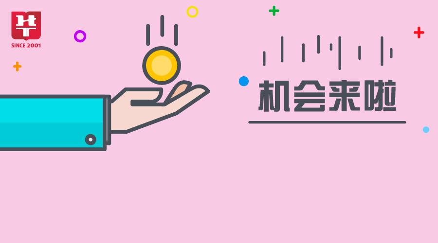 2019芜湖市消防救援支队招聘政府专职消防员60人公告