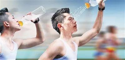 运动补水有讲究