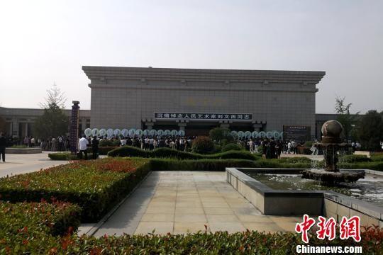 千余民众送别中国黄土画派创始人刘文西