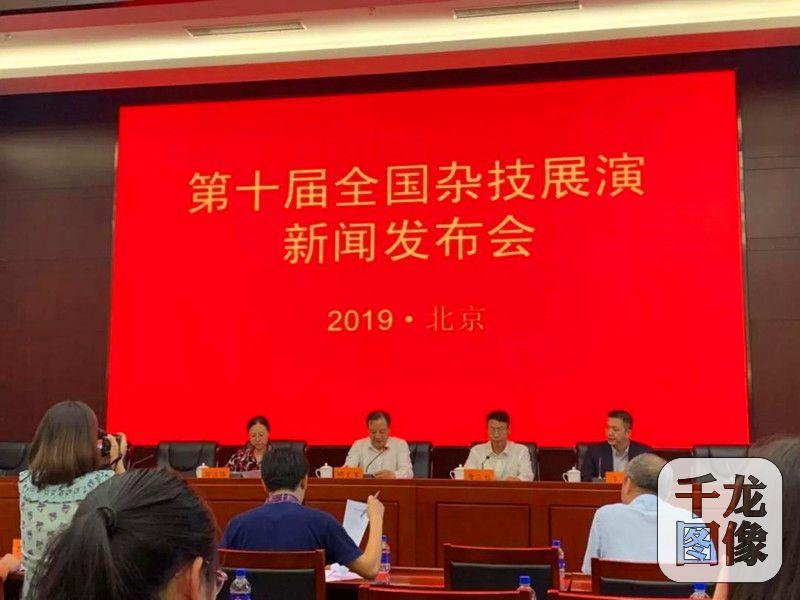 第10届全国杂技展演7月17日南宁开幕