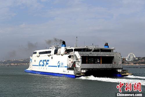 福建平潭至台湾高雄海上客运航线首航