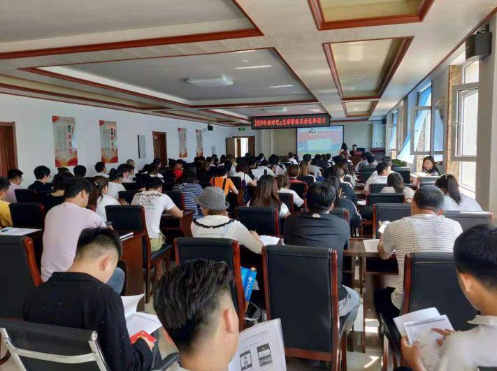"""辉南县组织召开""""新时代e支部"""" 管理员示范培训会议"""
