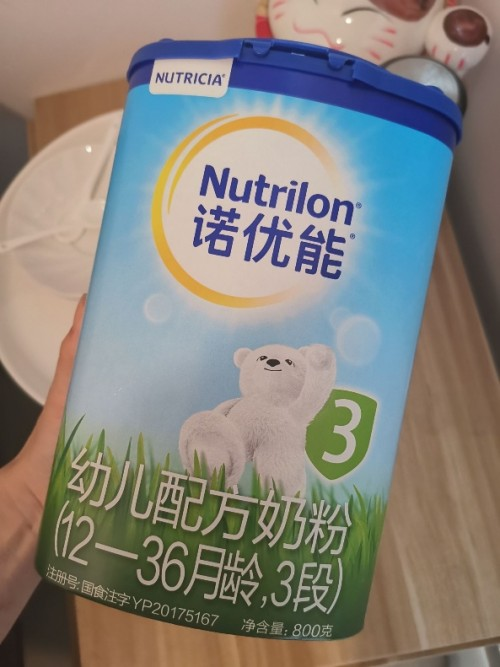 新生儿奶粉排行榜,我家宝宝选了它