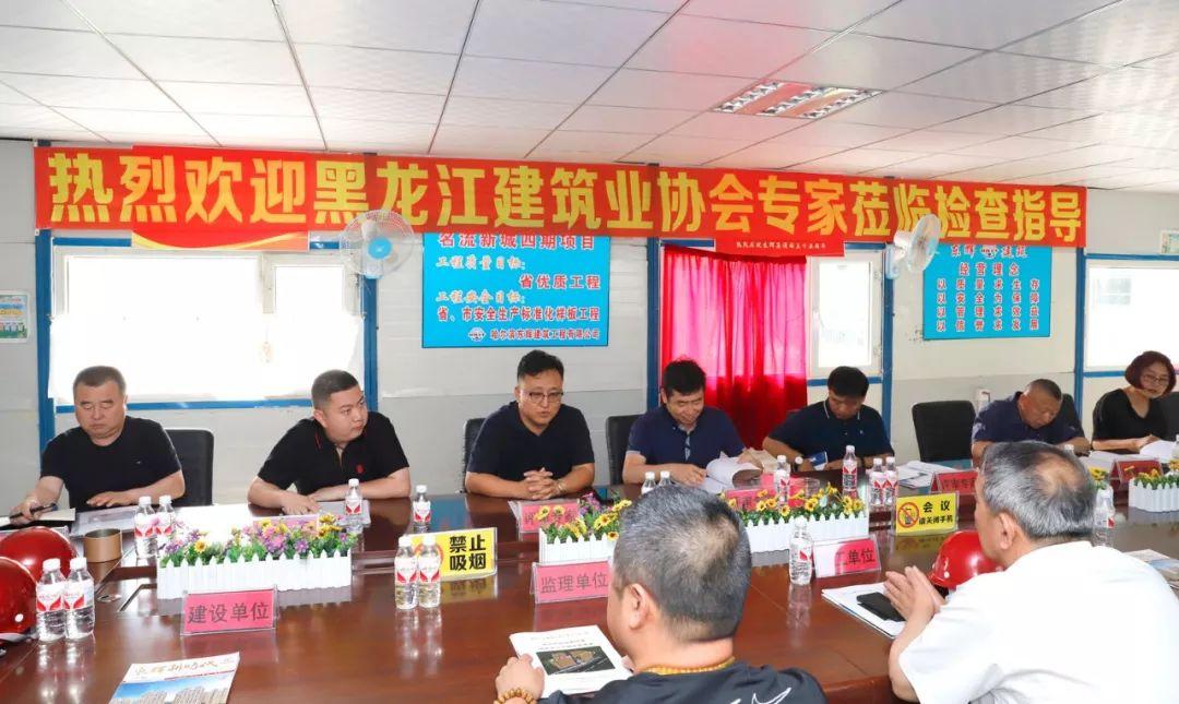 【东辉新闻】东辉建筑承建名流新城项目通过黑龙江省建筑业绿色施工示范工程过程验收