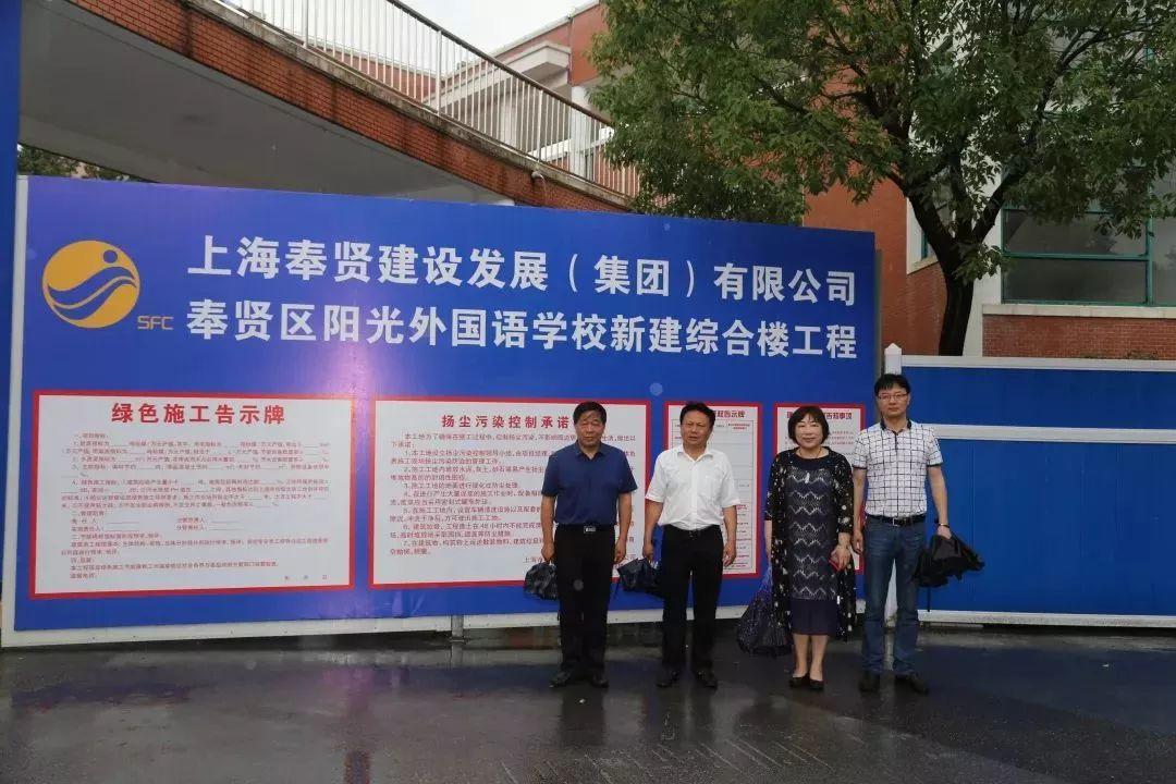 学校热点3 | 阳光外国语学校:筑阳光校园  推品质教育