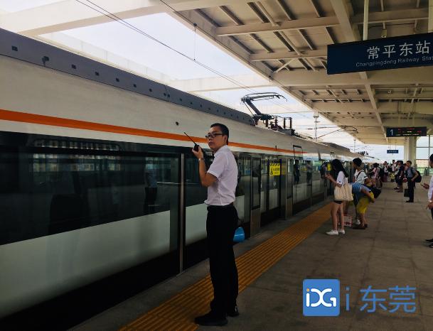 莞惠城际将加开车次助力暑运,车次和时间点请记好