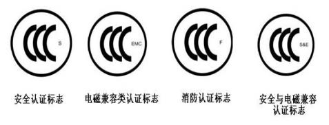 玩具3C认证塑料儿童玩具3C认证代办理机构插图1