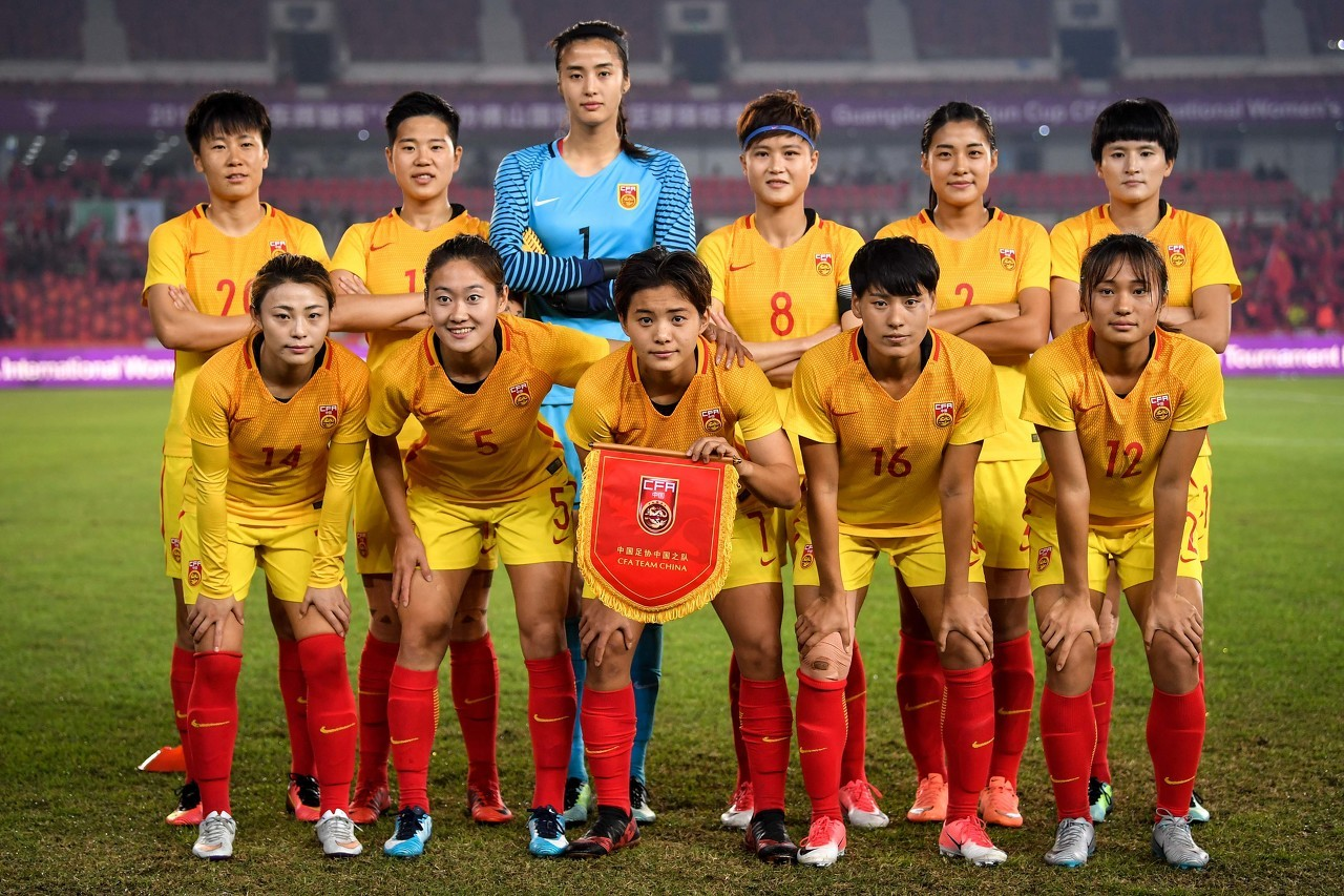 女足世界排名更新:中国女足仍居第16,亚洲排名升至第4