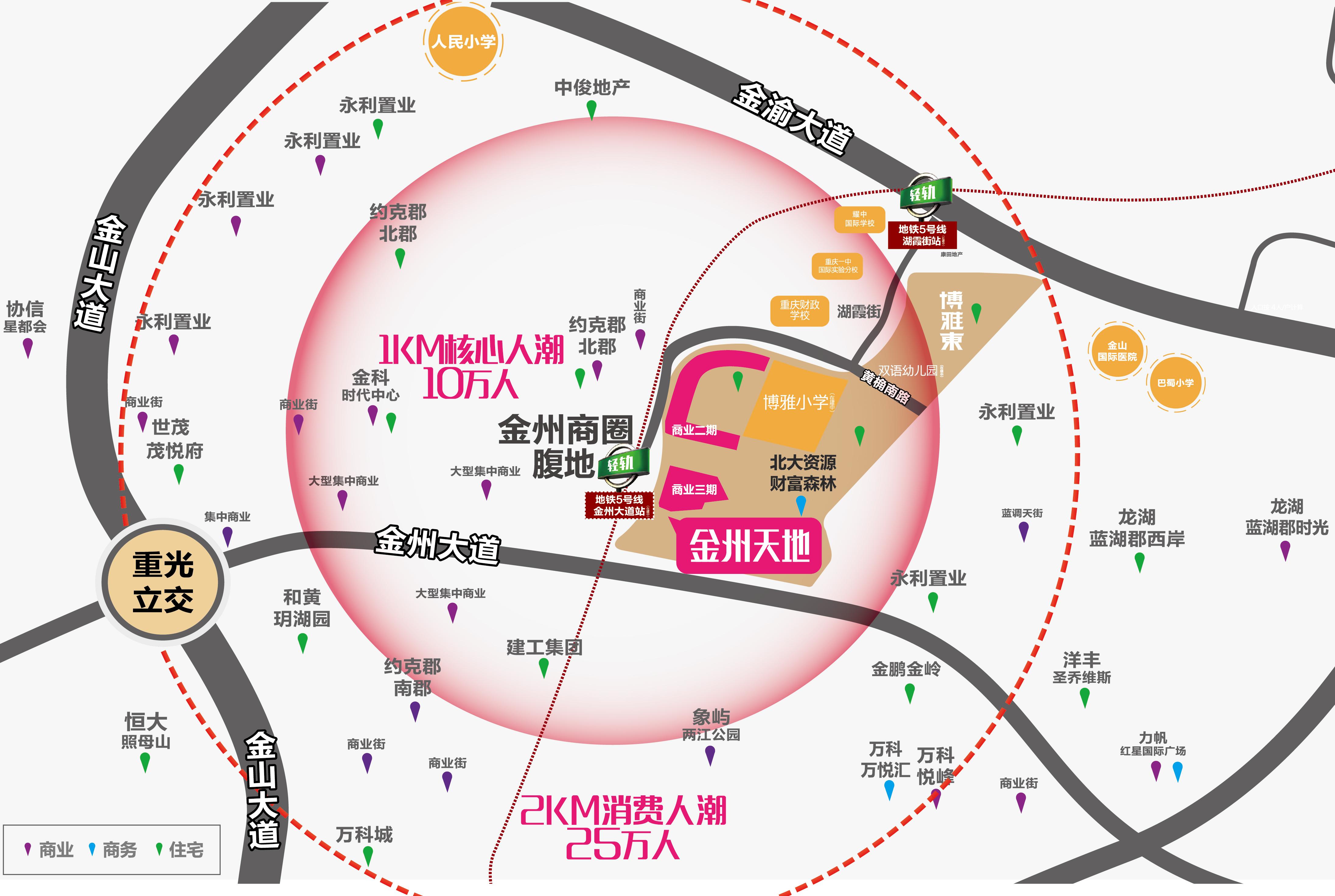 重庆金州社区常住人口_重庆金州小学