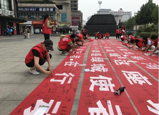 郑州绿城使者助力少数民族运动会,开展百米长卷、万人签名活动