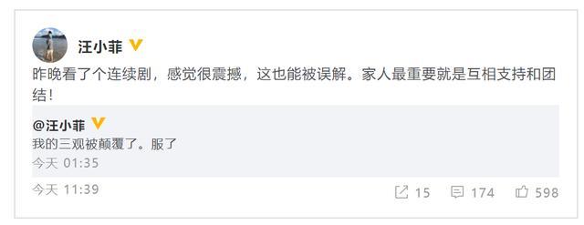 """汪小菲称""""三观颠覆""""被指内涵小S老公?连忙发文解释:支持家人"""