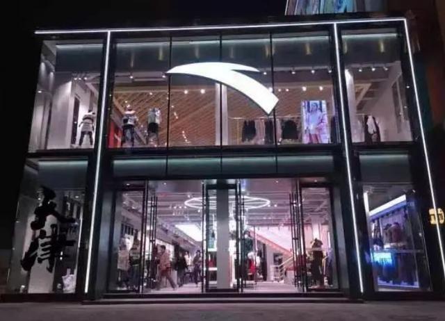 中国新晋鞋王诞生:一年卖6000万双鞋,超越李宁特步逆袭全球第三