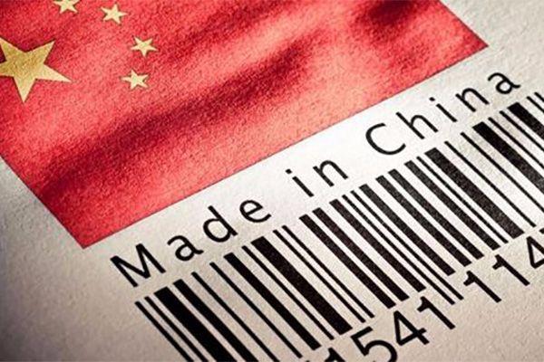 30万亿! 增970倍,中国制造全球第一背后:工业在美国,已无足轻重?