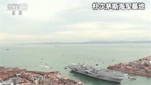 英国航母第二次漏水 英海军极力否认3名水手险些溺水