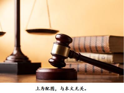 """浙江嵊州:四位企业家被指""""敲诈""""遭质疑"""
