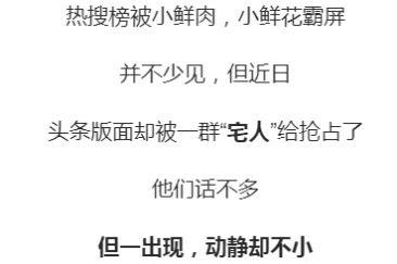 惠州,原来你有这么多小秘密!