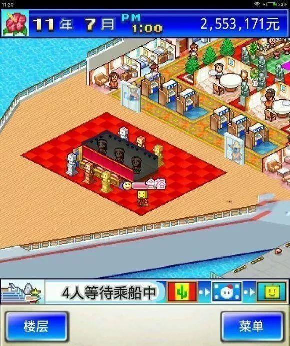 豪华大游轮物语布局_开罗游戏《豪华大游轮物语》7月18日发售全服中文