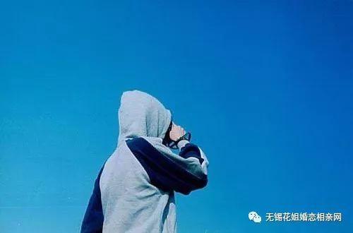 无锡相亲相交征婚找器材找婚介花姐婚恋网2019713优质只身男女音讯推荐