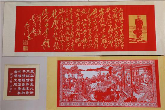 喜迎新中国成立70周年精品书画长卷收藏展开展 郝小学