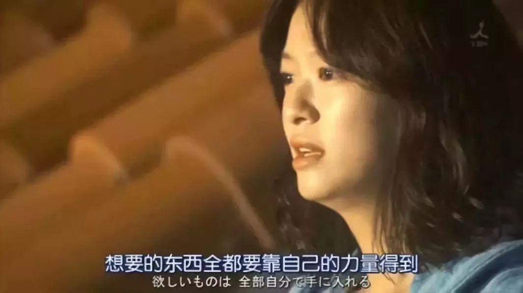 日本反鸡汤短片爆红:对不起,人生没有奇迹