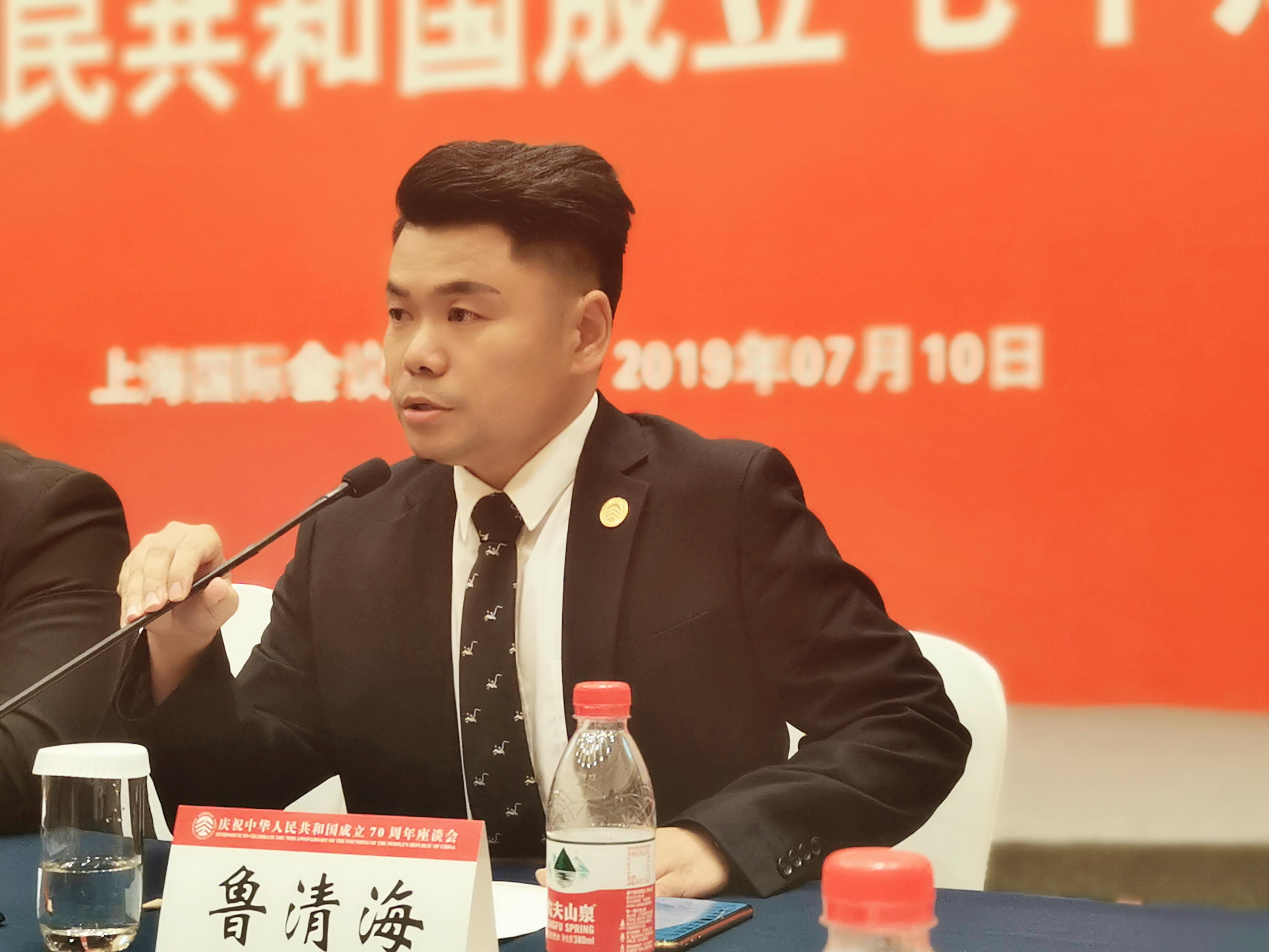 第三届世界青商大会新闻发布会在沪举行