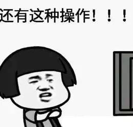 """【网警提示】新套路,警惕""""循环信用卡""""骗局"""