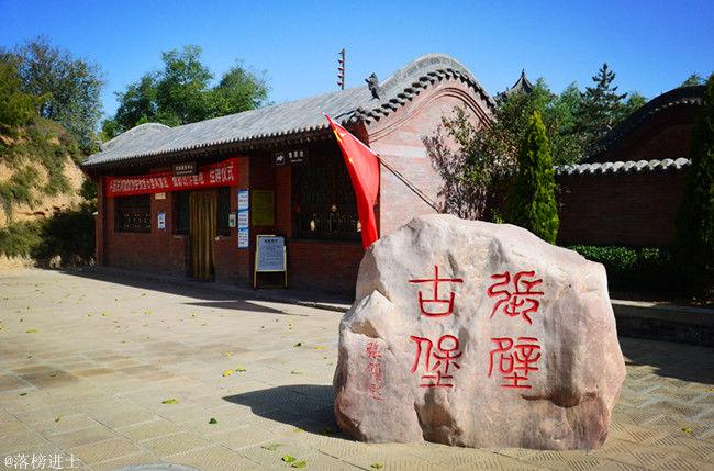<b>山西有一座魅力名镇,冯小刚曾经在此取景,其地下古堡充满了神秘</b>