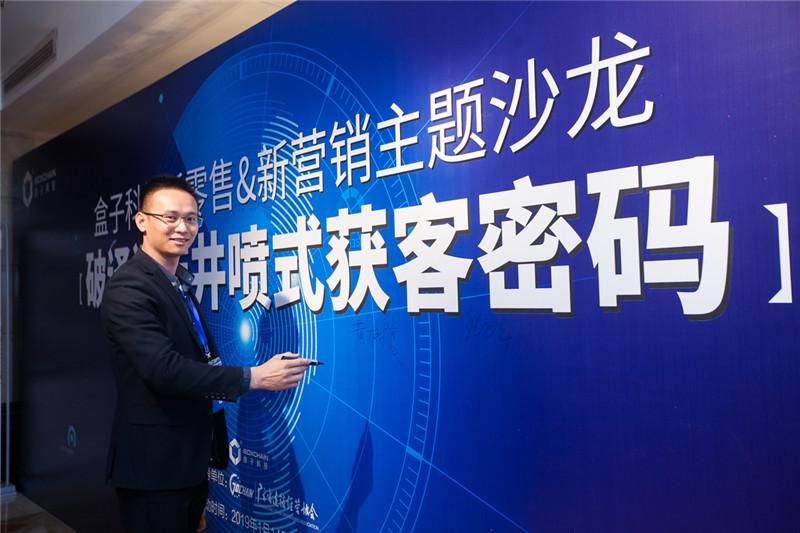 深圳活动策划公司:关于嘉宾邀约的那些事儿